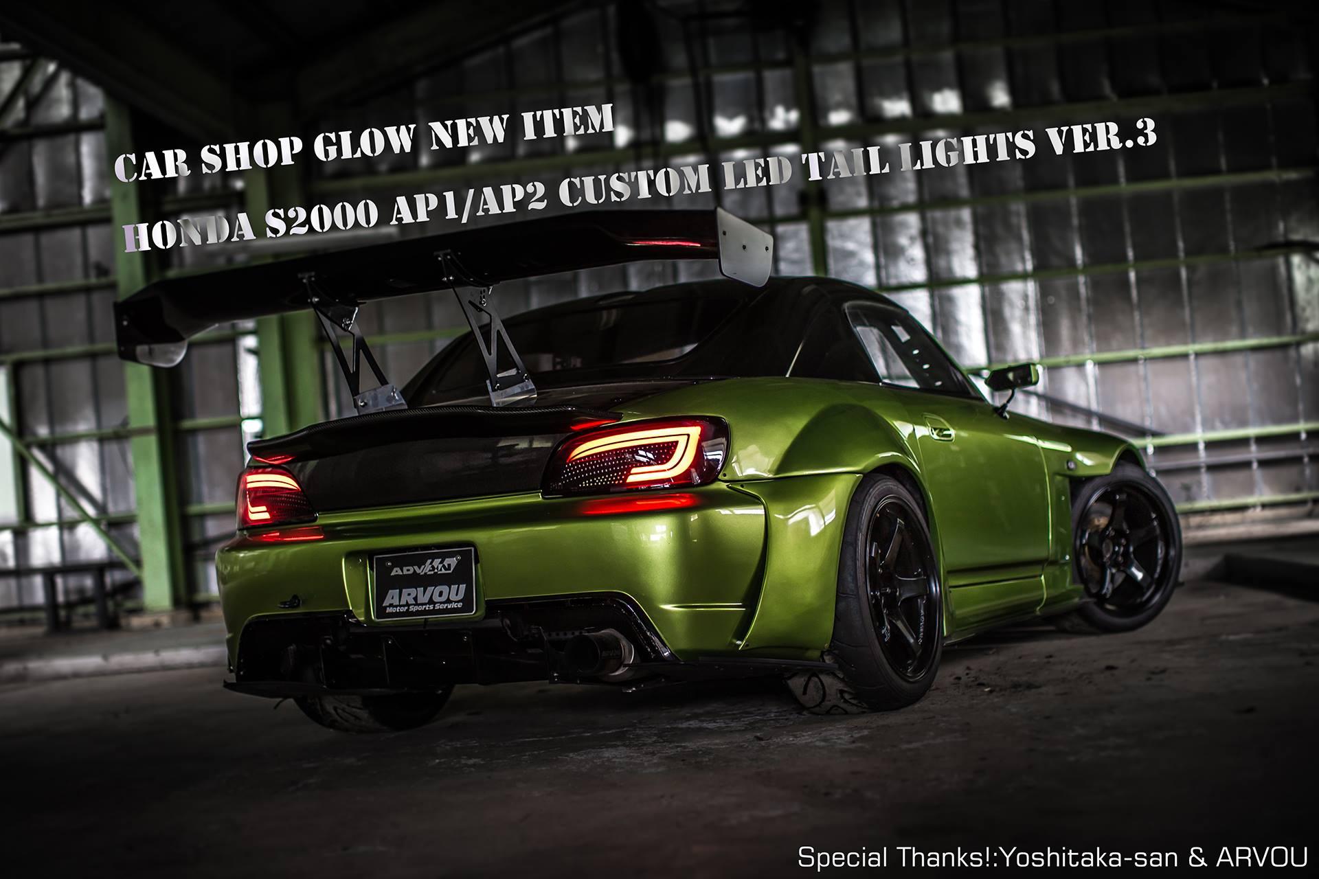 Car Shop Glow Honda S2000 Ap1 Ap2 Custom Led Tail Lights Ver 3