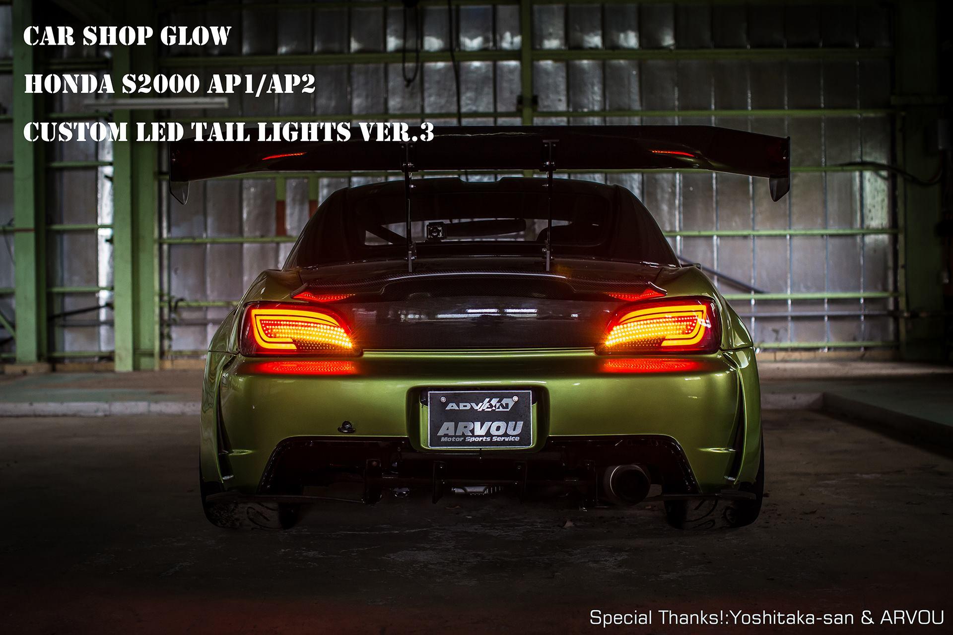 Car Shop Glow Honda S2000 Ap1  Ap2 Custom Led Tail Lights