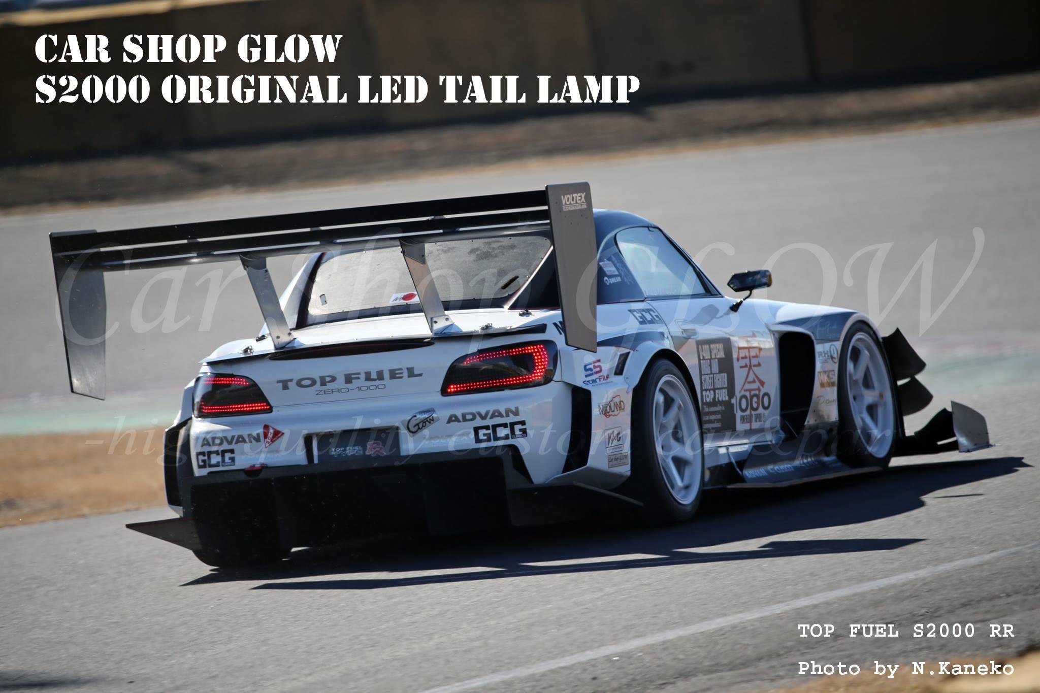 Car Shop Glow Honda S2000 Ap1 Ap2 Custom Led Tail Lights Ver 1